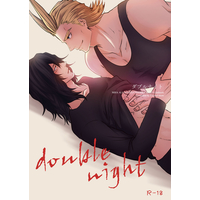 [Boys Love (Yaoi) : R18] Doujinshi - My Hero Academia / All Might x Aizawa Shouta (ダブルナイト) / Eternal snow