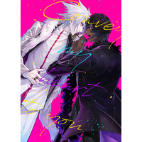 Doujinshi - Fate/Grand Order / Karna x Arjuna (Convey my heart to you) / とりのまる