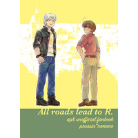 Doujinshi - Hetalia / Prussia x Southern Italy (All roads lead to R.) / L.G.C.