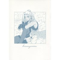 Doujinshi - Bakumatsu Rock (kissing rovers) / オダ