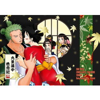 [Boys Love (Yaoi) : R18] Doujinshi - ONE PIECE / Zoro x Luffy (【プラスチック名刺付き】九里道中色恋記) / Baby−Boogie☆