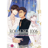 [Boys Love (Yaoi) : R18] Doujinshi - Prince Of Tennis / Niou x Kite (ROOM NO,1006) / 琉球眼鏡