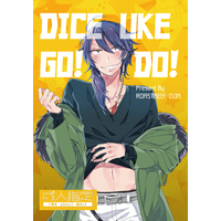 [Boys Love (Yaoi) : R18] Doujinshi - Manga&Novel - Anthology - Hypnosismic / Mob Character x Dice (DICE UKE GO! DO!) / ローストビーフ丼