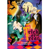 Doujinshi - Sailor Moon / Sailor Moon & Tenou Haruka (Sailor Uranus) & Kaiou Michiru (Sailor Neptune) (Trick or Treat) / 渋谷BRAND