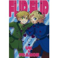 Doujinshi - Novel - Omnibus - Hetalia / United Kingdom x France (FLIP FLIP) / めくりまくり
