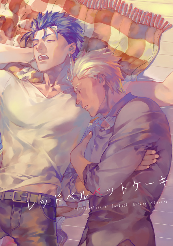 Doujinshi - Fate/stay night / Archer x Lancer & Archer  x Lancer (レッドベルベットケーキ) / RED