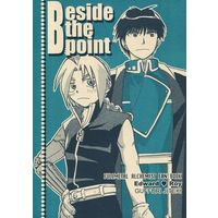 Doujinshi - Fullmetal Alchemist / Edward Elric x Roy Mustang (Beside the point) / ぐっふり自適