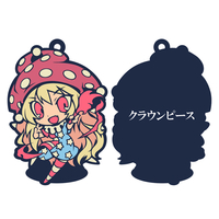 Rubber Key Chain - Touhou Project / Clownpiece