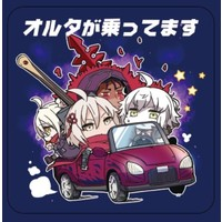 Stickers - Fate/Grand Order / Lancer & Jeanne d'Arc (Alter) & Okita Souji (Alter)