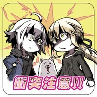 Stickers - Fate/Grand Order / Saber Alter & Jeanne d'Arc (Alter)