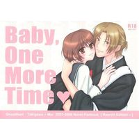 [Boys Love (Yaoi) : R18] Doujinshi - Novel - Ghost Hunt / Takigawa Housyou x Taniyama Mai (Baby,One More Time) / GLADLY HEAVENLY QUIXOTRY