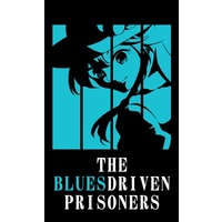 Doujinshi - Novel - Touhou Project (THE BLUESDRIVEN PRISONERS) / にいなにゃんにゃん