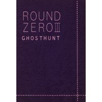 Doujinshi - Novel - Ghost Hunt / Naru x Mai (ROUND ZERO *再録 Ⅲ) / MWC