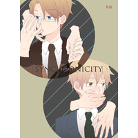 [Boys Love (Yaoi) : R18] Doujinshi - Hetalia / America x United Kingdom (シンクロニシティ) / Doku