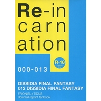 [Boys Love (Yaoi) : R18] Doujinshi - Novel - Omnibus - Dissidia Final Fantasy / Tidus (Re-incarnation) / downfall