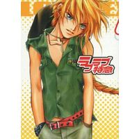 Doujinshi - Manga&Novel - Anthology - Mobile Suit Gundam Wing / Heero Yuy x Duo Maxwell (ラブラブ特急) / CIRCLE Y/EN REVE