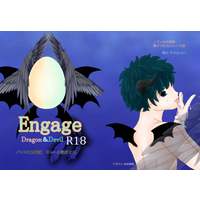 [Boys Love (Yaoi) : R18] Doujinshi - Novel - My Hero Academia / Bakugou Katsuki x Midoriya Izuku (Engage Dragon&Devil) / マメルリハ