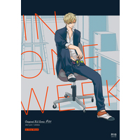 [Boys Love (Yaoi) : R18] Doujinshi - IN ONE WEEK / どんより