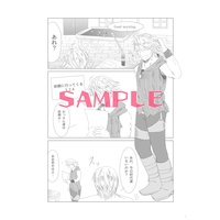 Doujinshi - Devil May Cry / Dante & Vergil & All Characters (お留守番できるかな) / kero0719