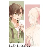 Doujinshi - Anthology - Kagerou Project / Seto & Momo (la lettre) / 花とあめ。