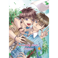 [Boys Love (Yaoi) : R18] Doujinshi - Novel - Meitantei Conan / Kudou Shinichi x Kuroba Kaito (Remaining Hope~pandora~) / 陣中見舞
