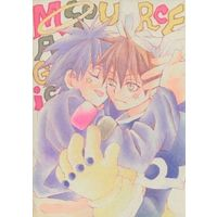 Doujinshi - Houshin Engi / Fugen Shinjin x Taikoubou (MAGIC SOURCE) / Hz