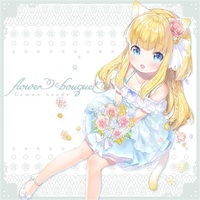 Doujin Music - flower bouquet / からふるでいず!!