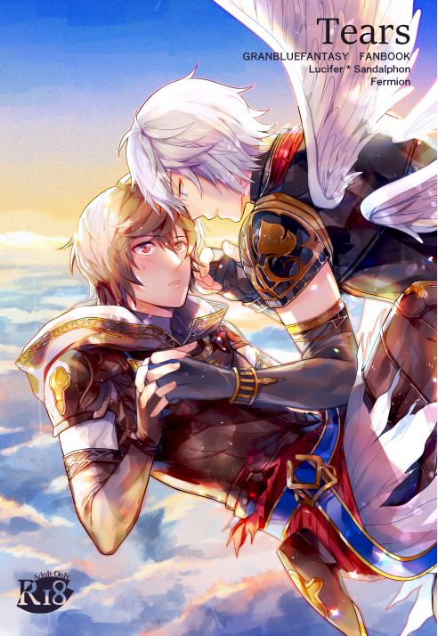 [Boys Love (Yaoi) : R18] Doujinshi - GRANBLUE FANTASY / Lucifer x Sandalphon (Tears) / Fermion