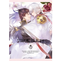 [Boys Love (Yaoi) : R18] Doujinshi - Novel - GRANBLUE FANTASY / Belial x Lucilius (Sleeping Beauty) / NEKROMANTIK