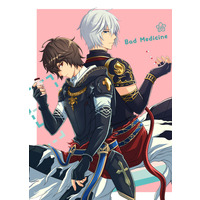 [Boys Love (Yaoi) : R18] Doujinshi - GRANBLUE FANTASY / Lucifer x Sandalphon (Bad Medicine) / Fermion