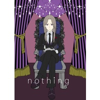 Doujinshi - Bungou to Alchemist (nothing) / 杜乃もの(108Lab.)