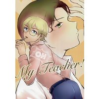Doujinshi - Anthology - Meitantei Conan / Akai x Amuro (OH My Teacher!) / 時は緑(togreen)