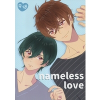 [Boys Love (Yaoi) : R18] Doujinshi - High Speed! / Kirishima Natsuya x Kirishima Ikuya (nameless love) / Haccaq