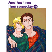 [Boys Love (Yaoi) : R18] Doujinshi - IRON-BLOODED ORPHANS / Norba Shino x Yamagi Gilmerton (Another time then someday) / YU