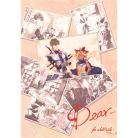 [Boys Love (Yaoi) : R18] Doujinshi - Manga&Novel - Anthology - Yu-Gi-Oh! / Yami Yugi & Kaiba (Dear…) / じまおSPM