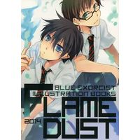Doujinshi - Illustration book - Blue Exorcist / Yukio x Rin (FLAME DUST) / HP±0