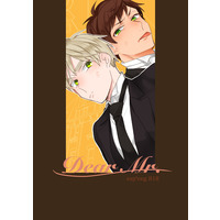 [Boys Love (Yaoi) : R18] Doujinshi - Hetalia / Spain x United Kingdom (Dear Mr.) / 赤銅色