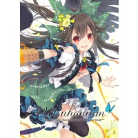 Doujinshi - Illustration book - Anthology - Touhou Project / Reiuji Utsuho (Utsuhonium) / 鳥サブレ