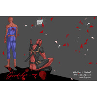 [Boys Love (Yaoi) : R18] Doujinshi - Novel - Ame-Comi (good-bye , my xxx) / quiqui