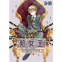 [Boys Love (Yaoi) : R18] Doujinshi - Hetalia / United Kingdom & America (処女王~virgin king~) / Ctrl+z