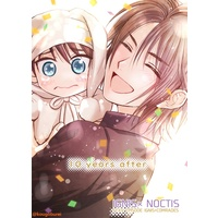 Doujinshi - Final Fantasy XV / Noctis & Ignis (10 years after) / あざなえるのお店