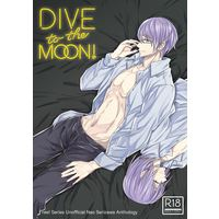[Boys Love (Yaoi) : R18] Doujinshi - Manga&Novel - Anthology - High Speed! / Serizawa Nao x Kirishima Natsuya (芹沢尚攻めアンソロジー『Dive to the Moon!』) / はちみつれもん組
