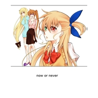 Doujinshi - Magical Girl Lyrical Nanoha / Nanoha & Fate & Vivio (now or never) / ましまろたると