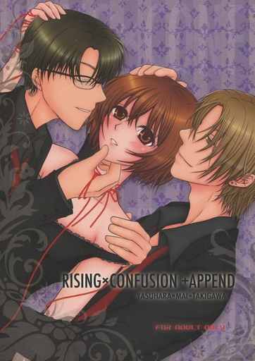 [Boys Love (Yaoi) : R18] Doujinshi - Novel - Ghost Hunt / Takigawa Housyou x Taniyama Mai (RISING×CONFUSION+APPEND) / GHQ(GLADLY HEAVENLY QUIXOTRY)