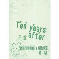 [Boys Love (Yaoi) : R18] Doujinshi - Novel - Omnibus - Meitantei Conan / Kudou Shinichi x Kuroba Kaito (Ten years after) / かにころっけちゃんねる