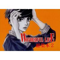 Doujinshi - Mobile Suit Gundam Wing / Duo Maxwell x Heero Yuy (WONDERFUL LIFE ワンダフルライフ 総集本 2) / 破壊ダー