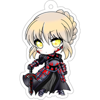 Key Chain - Fate/Grand Order / Saber Alter
