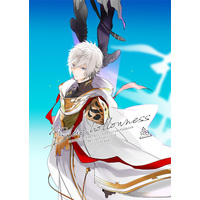 [Boys Love (Yaoi) : R18] Doujinshi - GRANBLUE FANTASY / Belial x Lucilius (Blue hollowness) / AZet