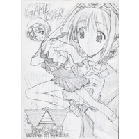 Doujinshi - Novel - ToHeart Series (GAME OVER) / AMORPHOUS