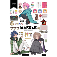 Doujinshi - Illustration book - Hypnosismic (MARBLE) / 食物繊維